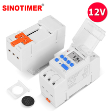 DC 12V 16A 5 PINS 1NO+1NC Digital Solar 24hrs Timer Switch with Sleep Mode and A