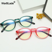 Children Eyeglasses Eyewears Light Goggles Optical-Frame Transparent Warblade Girls Computer