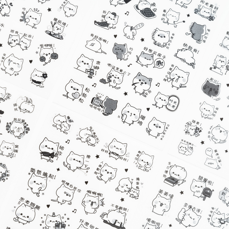 6 Sheets New Coming Cartoon Hand Stickers Kawaii Creative Gifts For Kids Office School Supplies
