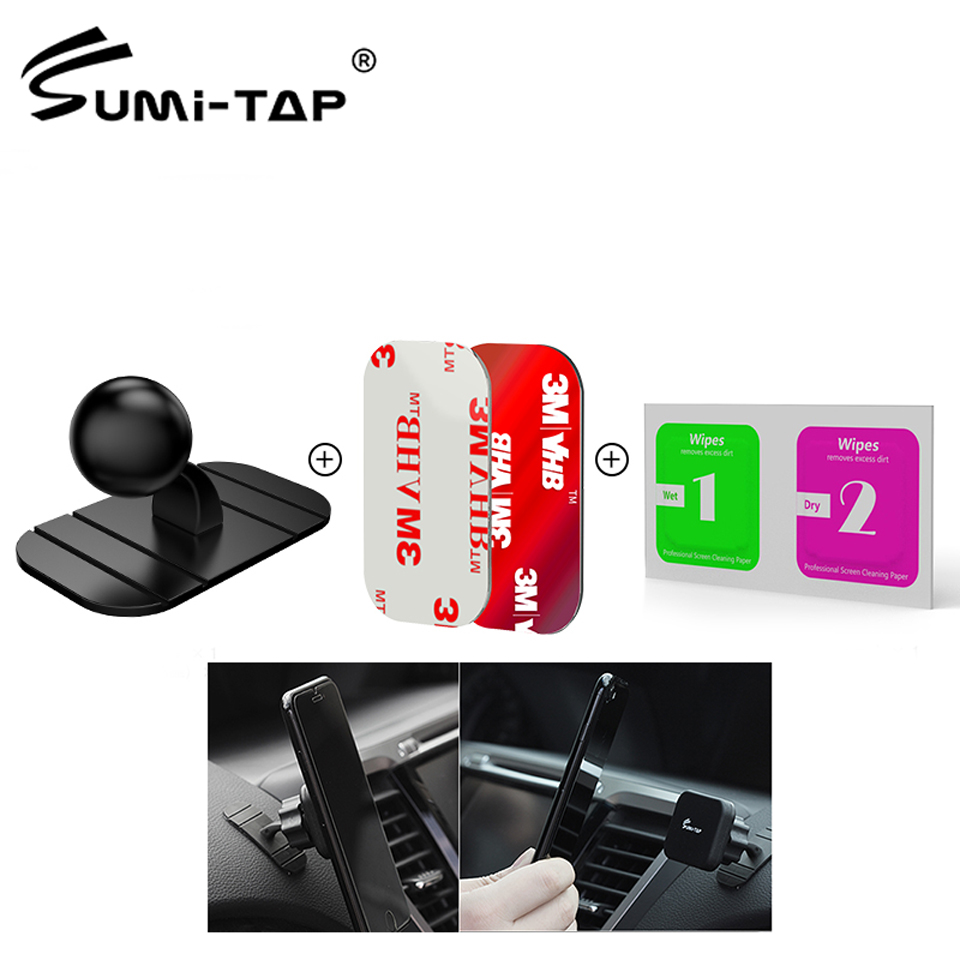 Sumi-tap Universal Car Holder Suction Base Disk 17mm Ball Head 3M Sticker Magnetic Gravity Support Car Phone Holders Accessories
