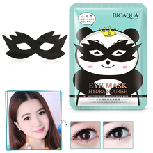 BIOAQUA 2PCS Black Eye Mask Hydrating Meticulous Smooth Fade Dark Circ