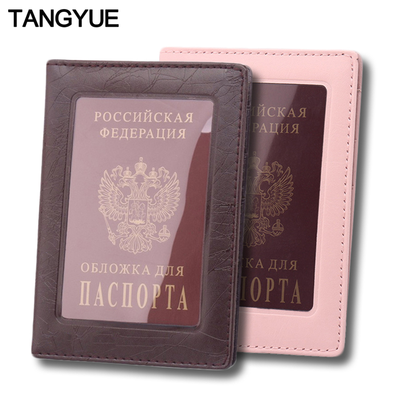 Men Women's Passport Cover On The Passport Holder Travel Leather Protector Bag ID Credit Card Case For Passport Wallet Pasport