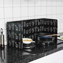 Панели Брызговики для жарки складные масляные Брызговики защитные панели для газовой плиты защита для кухонной плиты