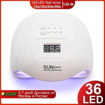 LKE UV lampa do suszenia paznokci LED UV lampa do paznokci dla żelowy lakier do paznokci lampa led do paznokci narzędzia do paznokci żel do paznokci lampa do paznokci szybko utwardzający lakier żelowy tanie i dobre opinie CN (pochodzenie) 0 5kg 110-240V 230*208*103mm Lampy led SUN X SUN X Plus X5 X7 nail dryer Electric 120W White 10s 30s 60s