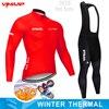 Inverno velo térmico 2020 strava ciclismo jérsei longo conjunto mtb roupas de ciclo roupas esportivas mountain bike ropa ciclismo 8