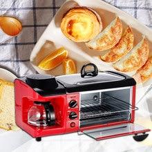 Домашняя многофункциональная печь для завтрака, машина для приготовления кофе, тостов, жареного бекона, тостер, кофемашина 1500 Вт