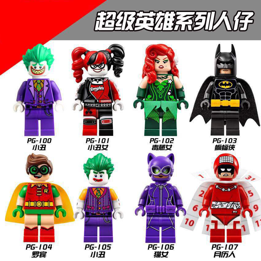 PG8032 Matched LegoING Superhero Justice League Batman Clown Harley Quinn Poison Ivy Robin Catwoman Calendar Person Pile Block T