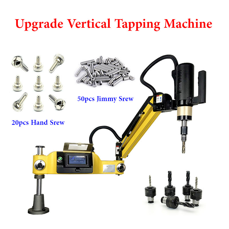 M2-M30 Upgrade Vertical Type Universal Tapping Machine Electric Tapper Threading Machine