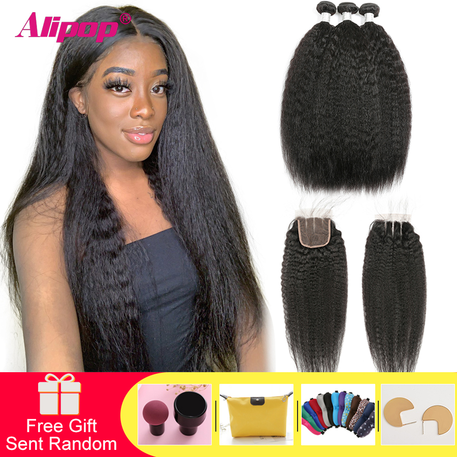 Kinky Straight Hair With Closure Peruvian Human Hair 3 Bundles With Closure Alipop Remy Hair Closure With Bundles 10-28Inch 4Pcs