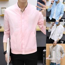 M-4XL Men Fashion Long Sleeve Zip Pockets Ultrathin Breathable Anti Sun Jacket Coat Outdoor Sports Coats Outwear hot