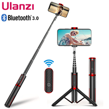 Ulanzi SK 01 Smartphone Bluetooth Selfie Stick with Remote Control Tripod Monopod Universal for iPhone Samsung Huawei XiaoMi