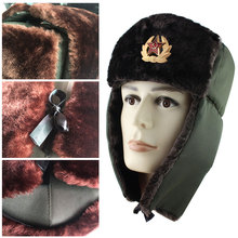 Russian Army Hat Ear Protection Imitation Fur Warm Russian Hat