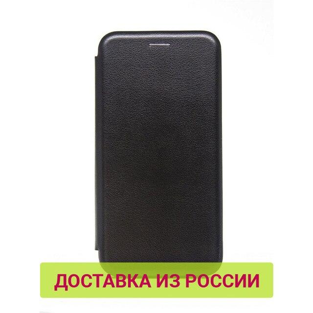Чехол-книжка Mediagadget ShellCase для Nokia 7.1 (PU,черный)