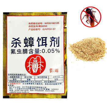 5 10 20 sztuk skuteczne zabójca karaluch proszek przynęty specjalne środki do zwalczania szkodników Beetle medycyny owadów szkodników kontroli akcesoria ogrodowe tanie i dobre opinie Aleekit CN (pochodzenie) Karaluchy Traps 8x6cm 3 15x2 36Inches 3 Years Cause All Cockroaches Deaths 3 Months 5 10 20 Pcs