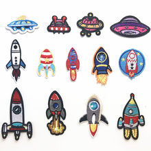Rocket Flying saucer Space ship Patches Embroidered for Clothing DIY Stripes Applique Clothes Stickers Sewing Iron On Clothes(China)
