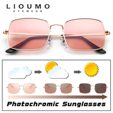 Top Fashion Oversized Style Sunglasses Women Polarized Ocean Color Shade Pink Chameleon Men Photochromic Night Driving Glasses