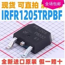 10pcs//lot Irfr1205 Mosfet N-Ch 55V 44A Dpak Irfr1205trpbf