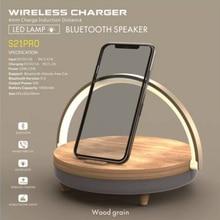 S21 pro bluetooth alto-falante para iphone x nova madeira carregadores sem fio led lâmpada carregadores titular 10w de alta potência suporte carregamento rápido
