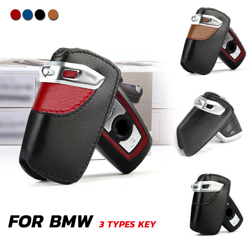 Genuine Leather Car Key Case For BMW E70 E71 E90 F10 F34 F30 X1 X3 X4 X5 X6 1 2 3 4 5 6 7 Series Car Key Cover Key Holder Chain