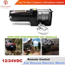 Пульт дистанционного управления 12/24VDC автомобильная электрическая лебедка 2500-4500LBs для спасения или самопомощи в снегу, болоте, пустыне, пляже, суровой среде