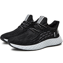 Men's Running Shoes Trend Jogging Sports Shoes