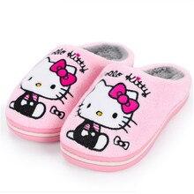 Милые женские зимние домашние тапочки; сандалии с котом; домашняя обувь; теплые плюшевые тапочки для родителей и детей; домашние тапочки