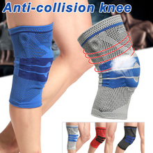 Newly Springs Support Knee Brace Protector Elastic Silicone Breathable Pads for Fitness Sport BFE88