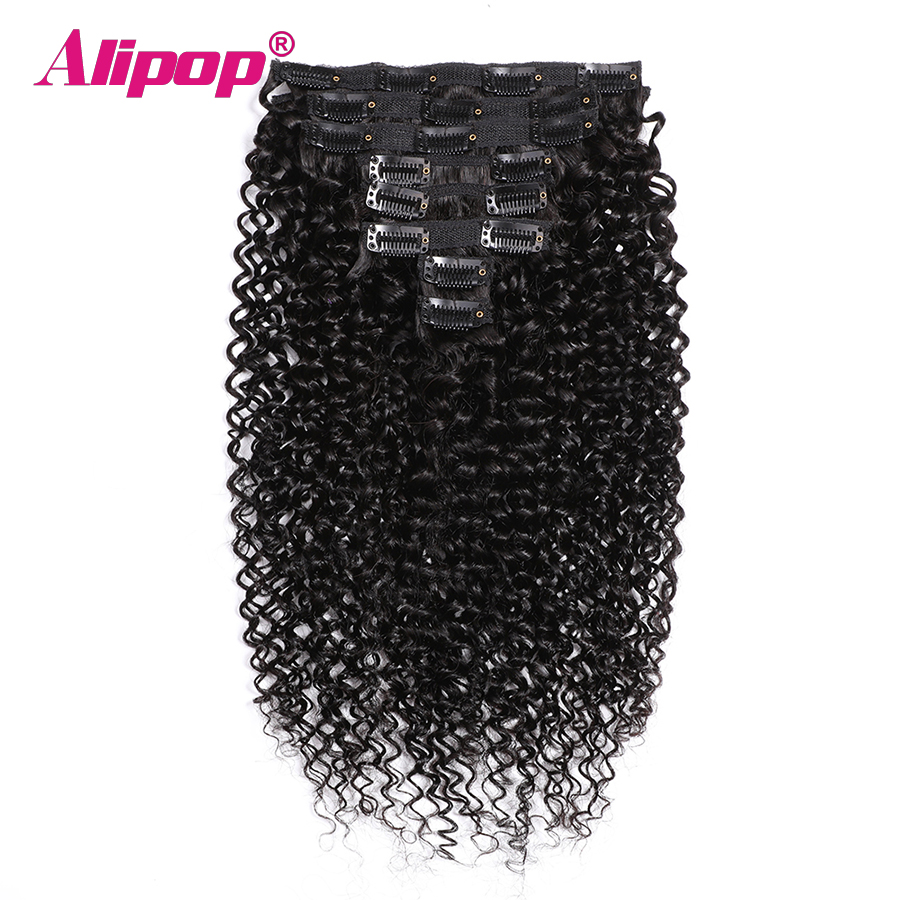 Malaysian Curly Clip In Human Hair Extensions 100% Natural Hair Clip Ins 120g Remy Hair 8Pcs/Set Tangle Free Free Shipping