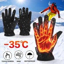 Лыжные перчатки водонепроницаемые флисовые термоперчатки сноуборд снегоходные перчатки для мужчин и женщин Зимние перчатки для Sonwboarding