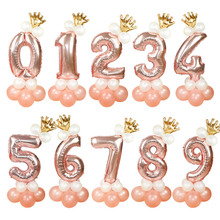 13Pcs/set Rose Gold Number Foil Balloons with Crown Happy Birthday  Baby Shower Kids Party Decorations