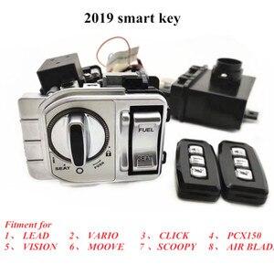 Модифицированный мотоцикл pcx смарт ключ без ключа замок зажигания переключатель сиденья для honda pcx150 VARIO SCOOPY клик видения 2019