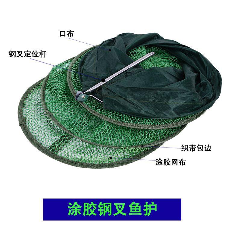 Gelatinize Fish Basket Universal Positioning Anti-Hanging Fish Net Fishing String Bag Fishnet Bag Taiwan Fishing Households
