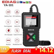 EDIAG YA101 код ридер OBDII/EOBD YA-101 обновление с USB жизнь Расширенный OBDII сканер PK CR3001 CR319 AD310