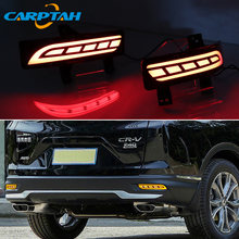 2PCS LED fendinebbia posteriore per Honda C-RV CRV 2020 2021 auto LED paraurti luce freno indicatore di direzione riflettore 3 in 1 funzioni