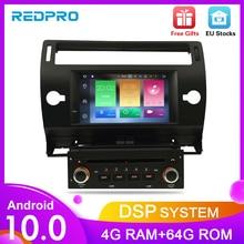 안드로이드 9.0 터치 스크린 자동차 GPS DVD 스테레오 시트로엥 C4 C Triomphe C Quatre 2004 2009 비디오 라디오 와이파이 FM 멀티미디어 플레이어