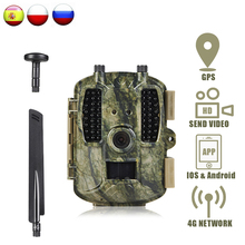4G network Hunting Game Cameras with GPS 4G LTE Trap Cameras 12MP GPS Wild Cameras 4G Network Scouting Cameras