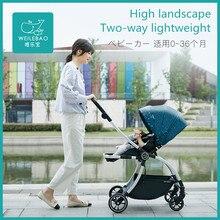 High landscape baby stroller light stroller two-way newborn carriage umbrella ca