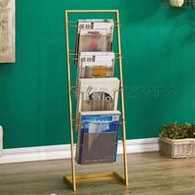Magazine-Shelf Newspaper And Book No Iron Data-Storage Nordic Simple
