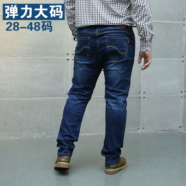 New Products Thick-Elasticity Large Size Skinny Jeans Men's Fat High-waisted Plus-sized Large Size MEN'S Trousers 771