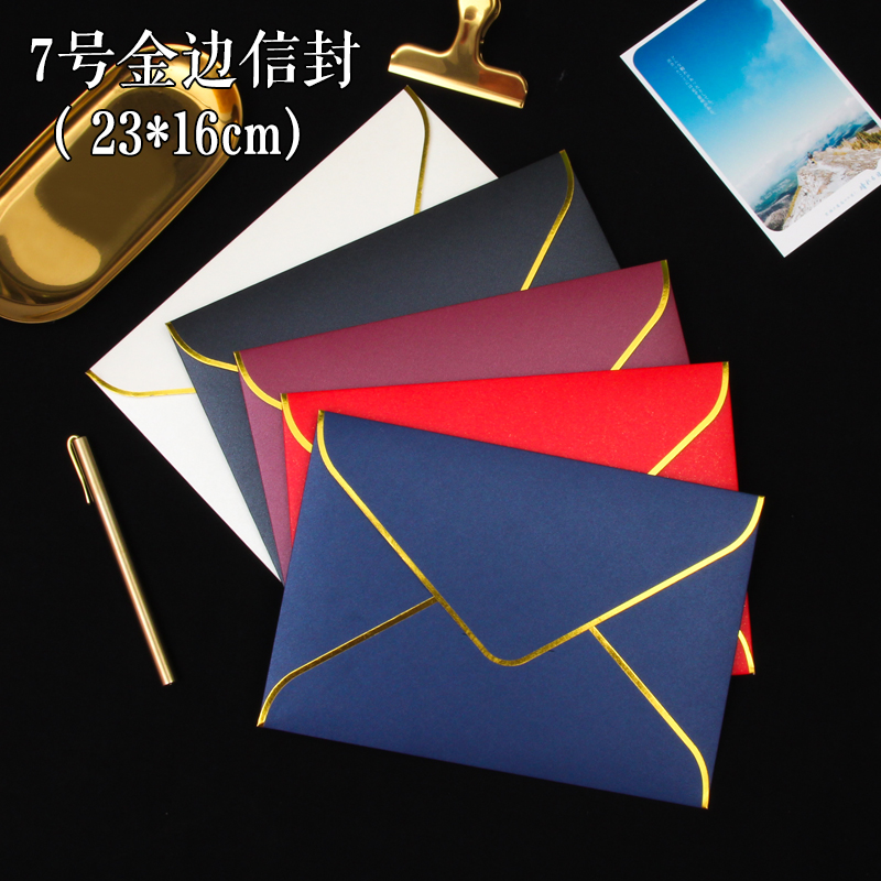 20pcs/lot A5 Envelopes Hot Stamping #7 230mmx160mm Envelope Bag For Ducements, Photo Storage