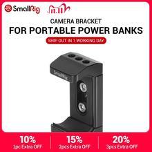 Petit support de caméra batterie externe support à pince fr Portable batterie externe s pour batterie externe avec largeur allant de 51mm à 87mm 2336