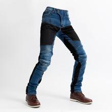 Nowe spodnie motocyklowe slim stretch mesh oddychające spodnie motocyklowe odporne na upadek męskie letnie jeansy wyścigowe tanie tanio hagworm CN (pochodzenie) Majtki Mężczyźni Poliester i bawełna