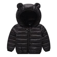 2019 Infant Baby Coat Autumn Winter Jacket For Baby Girls Jacket Kids Outerwear Coat For Baby Girl Winter Clothes Newborn Jacket цены онлайн