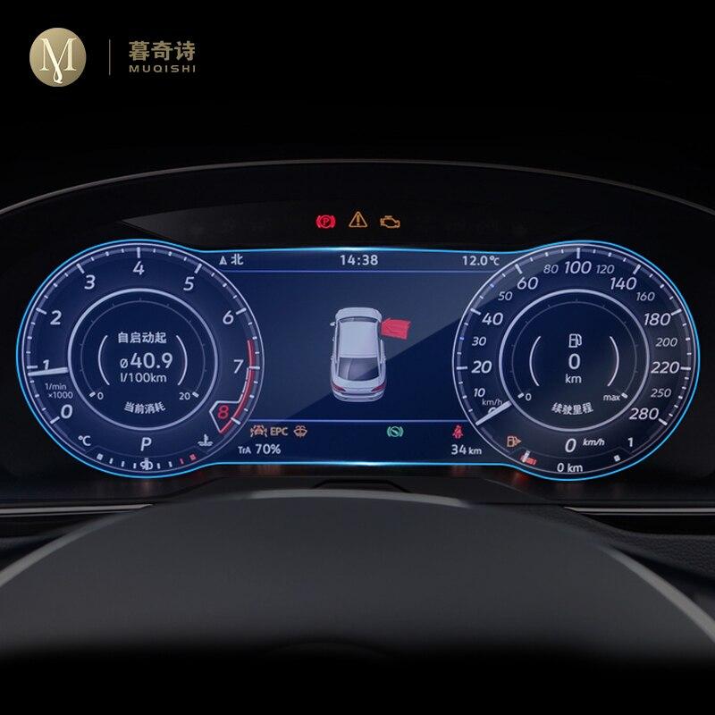 Для Volkswagen Variant GTE 2016-2019 Автомобильная внутренняя приборная панель мембрана ЖК-экран Защитная пленка из закаленного стекла