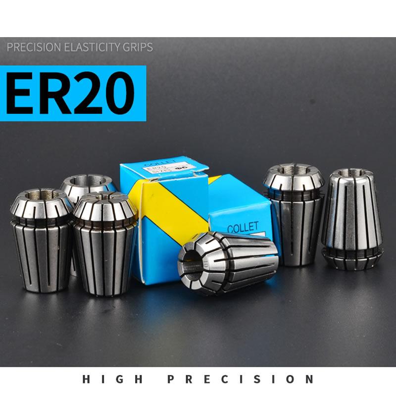 1pcs ER20 A-type Collet CNC Spindle Spring Chuck 1mm 2mm 3mm 4mm 5mm 6mm 7mm 8mm 9mm 10mm 11mm 12mm 13mm 6.35mm 3.175mm 12.7mm