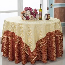 Hotel double layer round Tablecloth Festive Restaurant Banquet Table Skirt  lace tablecloth  Wedding  Banquet  gold table cloth