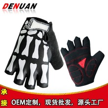 Riding Half Finger Gloves Outdoor Gloves Mountain Bike Outdoor Equipment half mountain