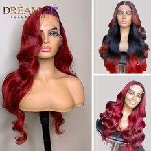 Perruque Lace Front Wig Body Wave brésilienne naturelle Remy, cheveux humains, couleur rouge blond ombré, bordeaux, 13x4, 150% de densité