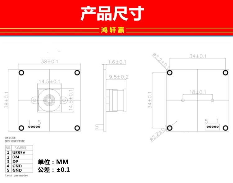HXY-1300 hd drive livre usb câmera módulo