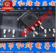 Frete grátis 50PCS SPB07N60C3 7.5A 07N60C3 PARA-263 650V